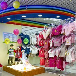 Детские магазины Гатчины