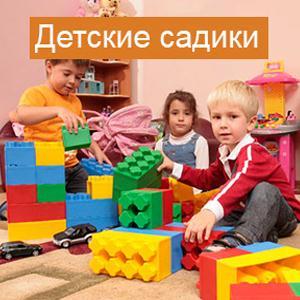 Детские сады Гатчины