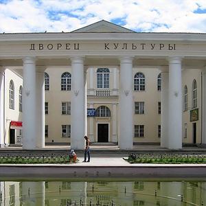 Дворцы и дома культуры Гатчины