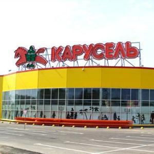 Гипермаркеты Гатчины
