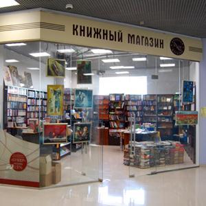 Книжные магазины Гатчины