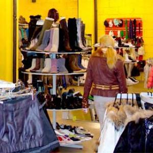 Магазины одежды и обуви Гатчины