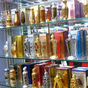 Парфюмерные магазины Гатчины