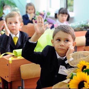 Школы Гатчины