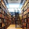 Библиотеки в Гатчине