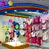 Детские магазины в Гатчине