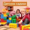 Детские сады в Гатчине