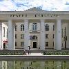 Дворцы и дома культуры в Гатчине