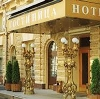 Гостиницы в Гатчине