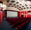 Кинотеатры в Гатчине