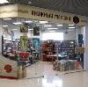 Книжные магазины в Гатчине