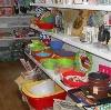 Магазины хозтоваров в Гатчине