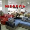 Магазины мебели в Гатчине