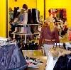 Магазины одежды и обуви в Гатчине