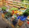 Магазины продуктов в Гатчине