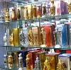 Парфюмерные магазины в Гатчине