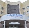 Поликлиники в Гатчине