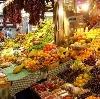 Рынки в Гатчине