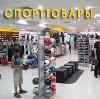 Спортивные магазины в Гатчине