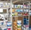Строительные магазины в Гатчине