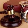 Суды в Гатчине