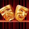 Театры в Гатчине
