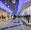 Торговые центры в Гатчине