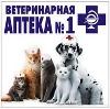 Ветеринарные аптеки в Гатчине