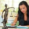 Юристы в Гатчине