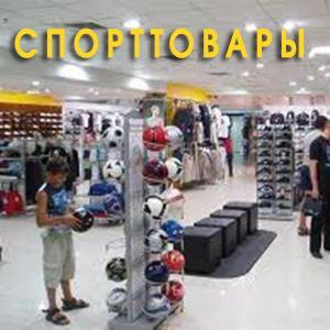 Спортивные магазины Гатчины