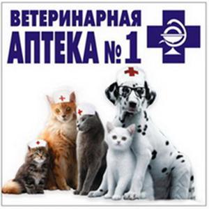 Ветеринарные аптеки Гатчины